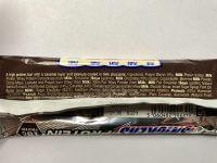 Snickers 18g Protein Eiweißriegel Inhaltsstoffe